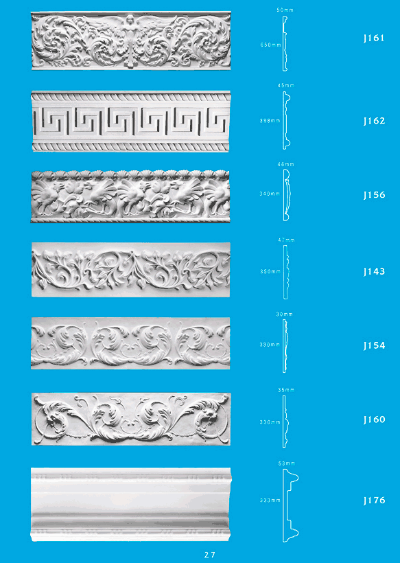 Page 7 - Panel Moulds - Ceiling Panels is Brisbane's Decorative Plaster Products Specialist. We specialise in ornamental and decorative plaster panel moulds.
