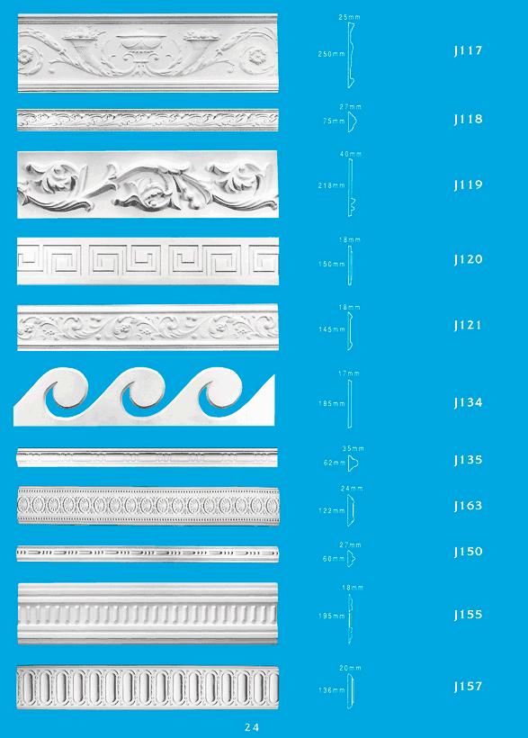 Page 4 - Picture Rails - Ceiling Panels is Brisbane's Decorative Plaster Products Specialist. We specialise in ornamental and decorative plaster picture rails.