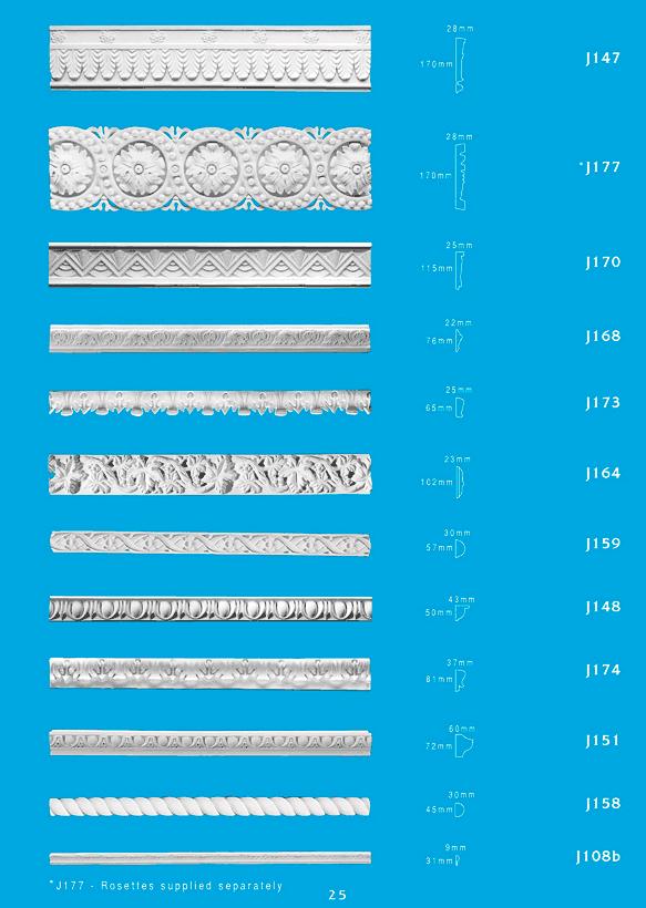 Page 5 - Picture Rails - Ceiling Panels is Brisbane's Decorative Plaster Products Specialist. We specialise in ornamental and decorative plaster picture rails.