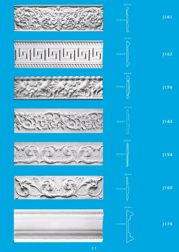 Page 7 - Picture Rails - Ceiling Panels is Brisbane's Decorative Plaster Products Specialist. We specialise in ornamental and decorative plaster picture rails.